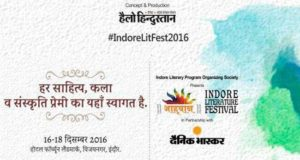 Indore Dil Se - Events