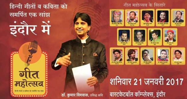 Indore Dil Se -Events