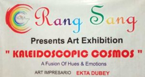 Indore Dil Se - Exhibitions
