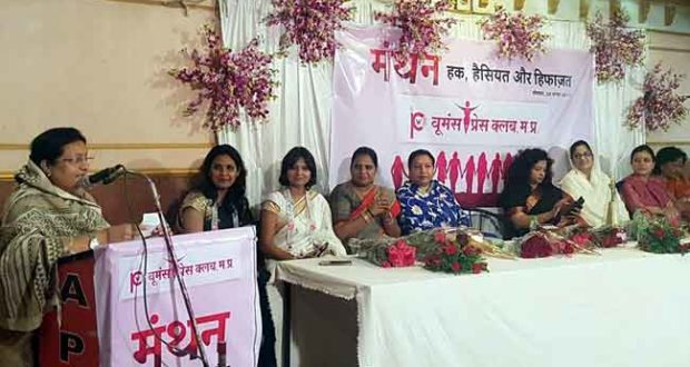 Indore Dil Se - News, Events